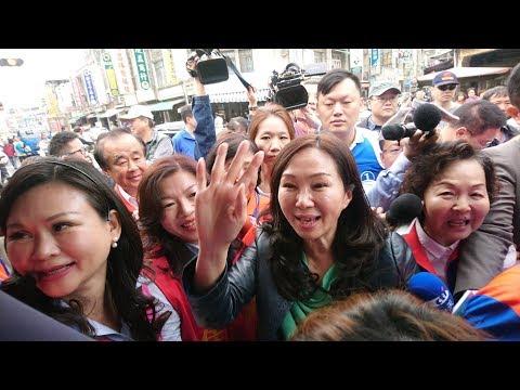 謝龍介牽手佳芬與韓國瑜夫人佳芬姊麻豆菜市場拜票民眾熱情歡迎握手拍照揪感心
