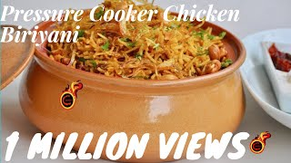 Pressure Cooker Chicken Biriyani|| റമദാൻ സ്പെഷ്യൽ പ്രഷർ കുക്കർ ചിക്കൻ ബിരിയാണി ||Ep:365