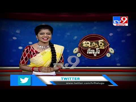 iSmart News promo : Don't miss today @ 9: 28 PM - TV9
