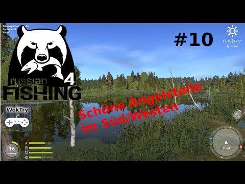 Russian Fishing 4 Schöne Angelstelle im Süd/Westen #10 Gameplay German Deutsch