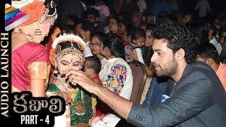 Kabali Telugu Audio Launch | Rajinikanth | Radhika Apte | Santhosh Narayanan | #KabaliAudio | PART 4