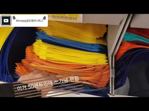 Are office supplies expensive in Canada? Visit the Staple in Winnipeg | 加拿大办公用品贵吗?小编带你去逛staple