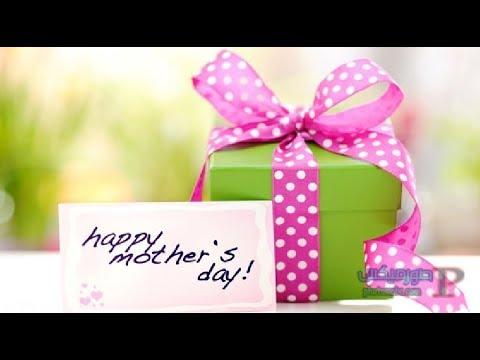 aa5dee2ae أفكار هدايا عيد الأم لعام 2018 - YouTube
