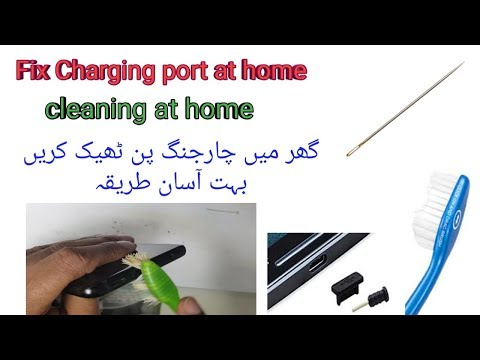 fix  mobile charging port at home    mobile charging ghar me fix kry 1000% Tested