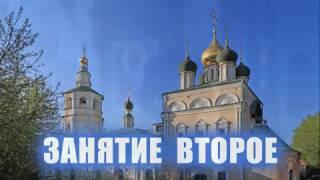 Уроки Трезвости в Кожевниках. Занятие 2 - 24.09.2016.