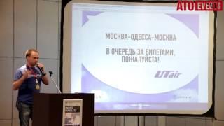ОНЛАЙН ТРЭВЕЛ 3.0  Олег Бармин, директор по маркетингу, LiveJournal(Эффективность использования социальных сетей для дистрибуции туристических услуг., 2014-03-03T17:11:29.000Z)