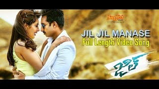 Jil Jil Jil Manase Full Video Song | Jil | Gopichand, Raashi Khanna | Ghibran
