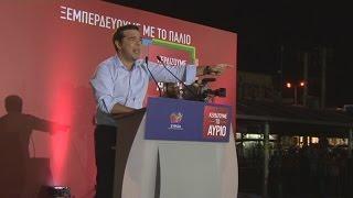 Αλ. Τσίπρας: Η Ελλάδα δεν γυρίζει πίσω