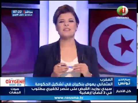 Sbah Elkhir Tounes du Lundi 20 Mars 2017