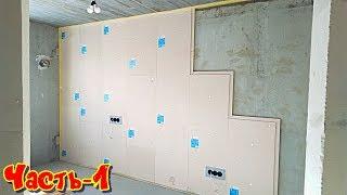 Шумоизоляция стен в квартире своими руками от шумных соседей. Монтаж бескаркасной звукоизоляции