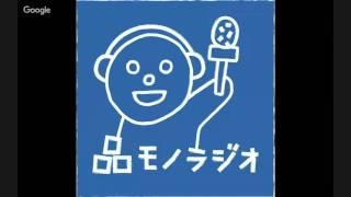 2016/02/16 21:00〜配信.
