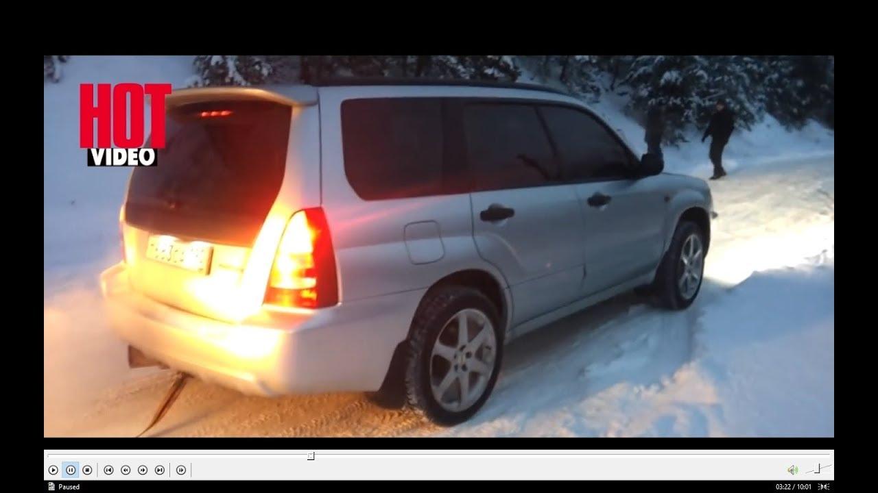 Вот для чего нужна Subaru, полный привод зимой 2018