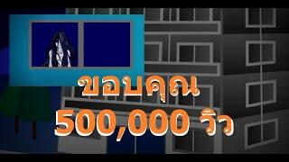 704 ดาจิม MV By ฉัตรชัย.avi