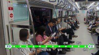 서해선 소사~원시선 개통 임박… 안산 초지역 시승행사
