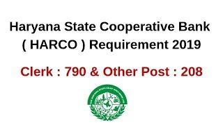 Haryana Cooperative Bank Requirement 2019 | Clerk & Other Post | Full Official Notification