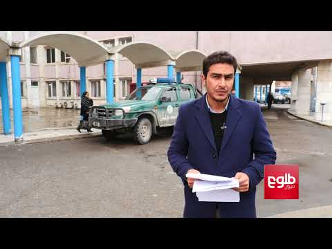6:30 REPORT: Land Usurpation in Kabul Probed