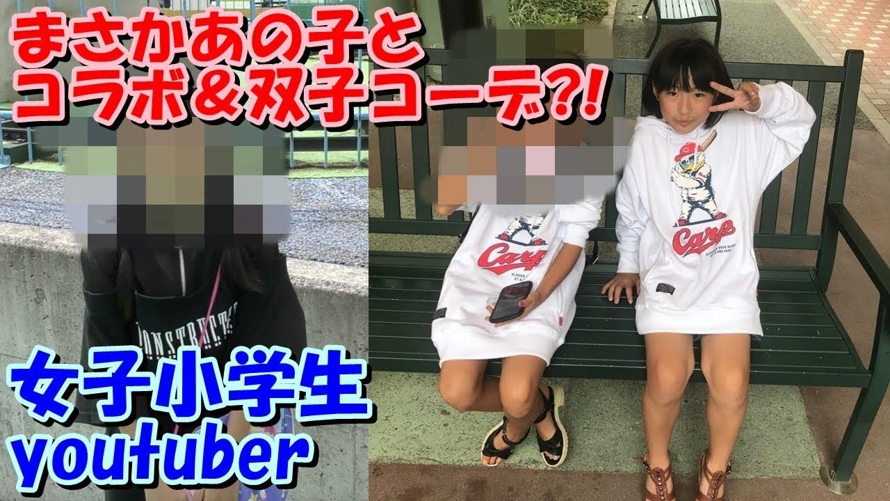女子小学生 パンチラ お嬢さん、丸見えです。。。(ひぃとさん)   αcafe αの写真投稿 ...