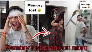 psycho prank 😱😱I LOST MY MEMORY PRANK 🤕 // prank on mom