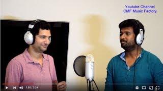 kaattu kuyilu manasukkulle song by jagdish karthik cmf music factory