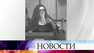 Вамериканском Таннерсвилле две женщины попытались ограбить банк, облачившись водеяния монахинь.