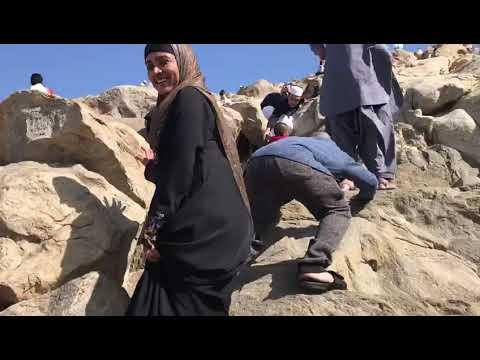 Download Mountain Arafat 2018