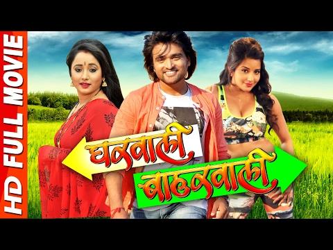 Popular Videos - Gharwali Baharwali