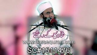 Download Maan Baap Par Pese Kharch Karo Molana Tariq Jameel