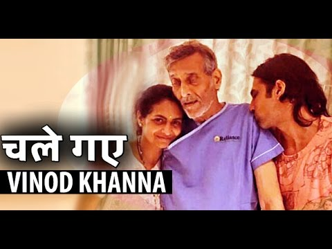 VINOD KHANNA IS NO MORE : DIED @ 70 Because of Cancer