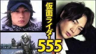 今から11年前、 2003年放送の「仮面ライダー555(ファイズ)」について ...