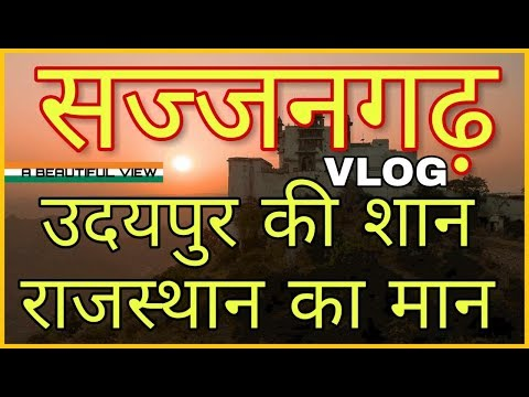Sajjangarh Udaipur Vlogs - A Beautiful Tourist Place At Udaipur