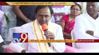 KCR presents gold moustache to Lord Veerabhadra - TV9