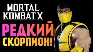 Mortal Kombat X -  Выпал Классический Скорпион! (iOS)