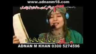 Pashto new film Qasam songs 2012 Rahim shah _ Gul parana shinkhalay ym- YouTube.