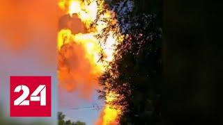 Семеро пожарных пострадали при врыве на заправке в Волгограде - Россия 24
