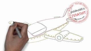 Как поэтапно карандашом нарисовать самолет для детей