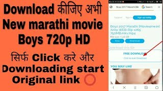How to download marathi movie Boys Full HD 720p by movie Trailers