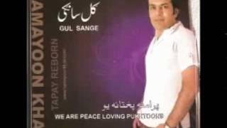 new pashto song by HamAyoOn khAn..AttAn.~Abid~.flv