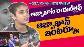 ఢీ10 అక్సాఖాన్ ఇంటర్వ్యూ | DHEE 10 AQSA KHAN Exclusive Interview With Friday Poster