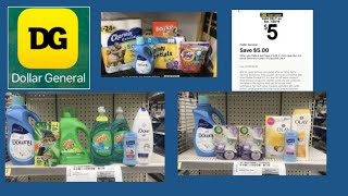Dollar General All Digitals $5/$25 deals Today Only // Saturday July 20th