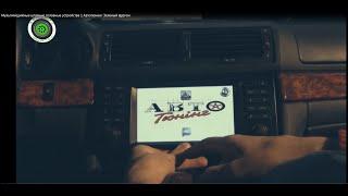 Мультимедийные штатные головные устройства 1 Автотюнинг Зеленый фургон(, 2015-03-20T11:01:10.000Z)