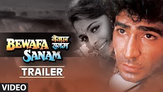 Bewafa Sanam (1995) Hindi Movie Trailer Krishan Kumar, Shilpa Shirodkar, Kiran Kumar