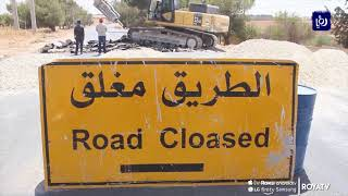 """""""الأشغال"""" تبدأ  أعمال صيانة الطريق الملوكي في الكرك - (6-9-2019)"""