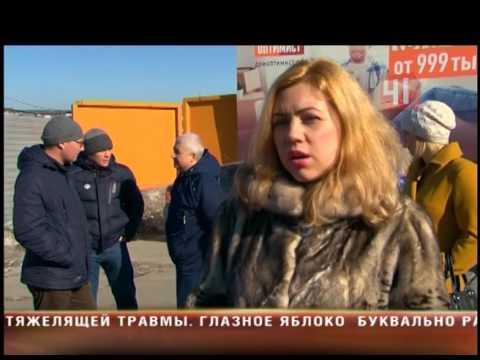 Знакомства в Первоуральске. Сайт знакомств в Первоуральске