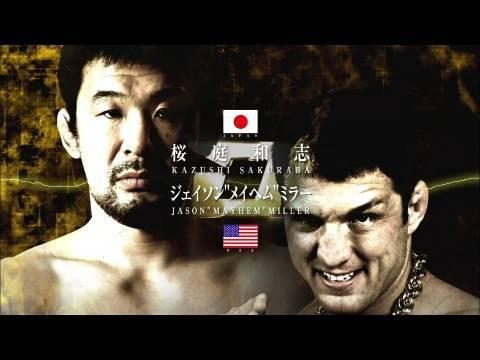 DREAM.16 - Sakuraba vs Mayhem!!
