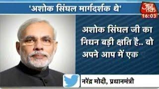 Ashok Singhal's Death Is A Personal Loss, Tweets PM Narendra Modi