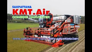 COMBINE HARVESTER SAKPATTANA AMT./ WORLD'S AGRICULTURAL MACHINERY
