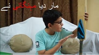 Urdu Poetry about Mehngai