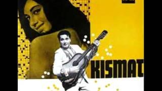Khajra Mohabatwala by Anjana with karaoke