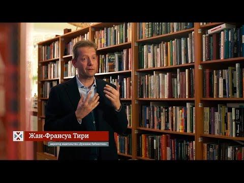 христианская литература-читать онлайн бесплатно