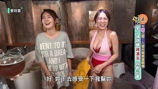 熊熊、鮪魚比基尼泡啤酒浴【週一愛玩客】台南啤酒花大酒店